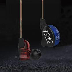 [정품] KZ 분리형 이어폰 ED12 (마이크X)