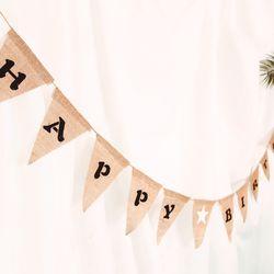 패브릭 삼각가랜드(HAPPY BIRTHDAY)