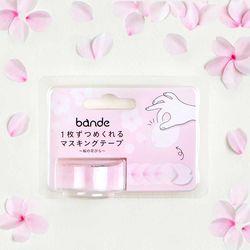 반데 벚꽃잎 마스킹테이프 BDA251