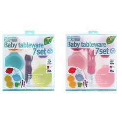 [유이앤루이] 베이비유아식기7종세트 4종(색상선택)