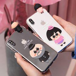 [아저씨와소녀]어부바 투명젤리.LG V30(V300)