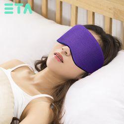 에타 USB온열안대 수면안대