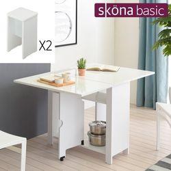 베르안 접이식 식탁세트(의자 포함)