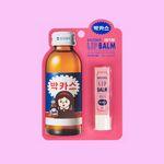 박카스 립밤 딸기향 (핑크색)