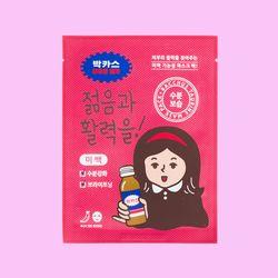박카스 타우린 마스크 팩 (미백/1개입)