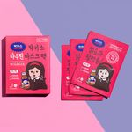 박카스 타우린 마스크 팩 (미백/5개입)
