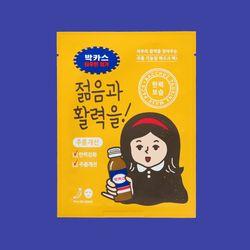 박카스 타우린 마스크 팩 (주름개선/1개입)