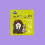 박카스 워밍 아이 마스크 (무향/1개입)