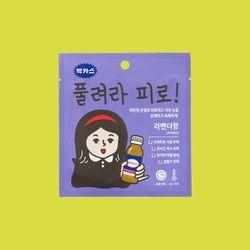 박카스 워밍 아이 마스크 (라벤더향/1개입)