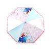 겨울왕국 플라잉 나비 47 우산