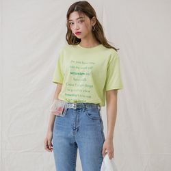 [로코식스] 두유 레터링 티셔츠