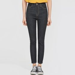 forest slim stright pants (s m)