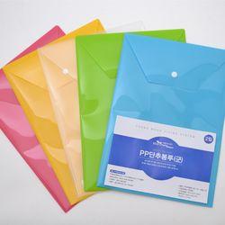 pp 단추서류봉투(세로형)1개입 A4 봉투화일