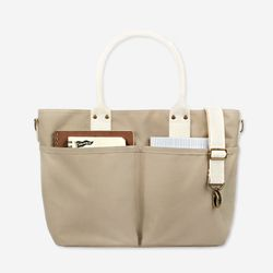 아띠백 - 4 Pocket ( Lightweight - Beige )