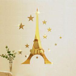포인트 아크릴 거울 밤하늘의 에펠탑 스티커