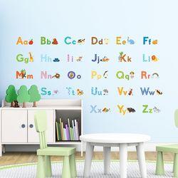 알파벳 놀이(S)