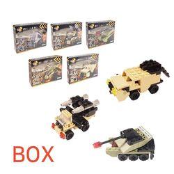 5000 미니블록 장난감 (군부대 5종) 박스 80개입
