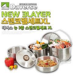 [데버스]뉴 3레이어 스텐코펠세트 XL