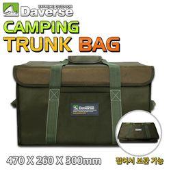 [데버스]캠핑트렁크백대용량 캠핑가방