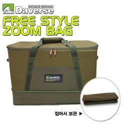 [데버스]프리스타일 줌백 캠핑가방