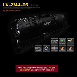 [루녹스]LX-ZM4-T6750루멘줌라이트5단모드