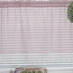 로젤라 바란스 (핑크 130x40)