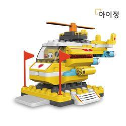 푸타오 파이블럭 5종변신 헬리콥터 장난감 세트