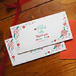 카네이션 감사 봉투 - 4매입