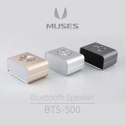 BTS-500 블루투스 스피커