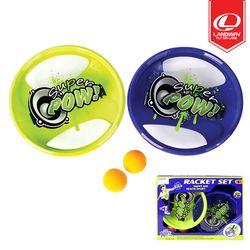 Shield Racket 쉴드라켓세트 (YT1697491)