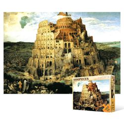 1000피스 직소퍼즐  바벨탑