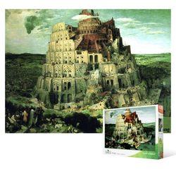 1000피스 직소퍼즐  바벨탑2