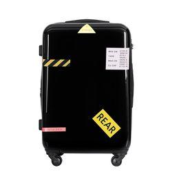 컨테이너PC 하드 여행가방 24인치 캐리어 블랙