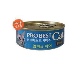 프로베스트 캣 캔 참치 치어 80g 24개고양이간식