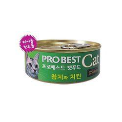 프로베스트 캣 캔 참치 치킨 80g 24개고양이간식