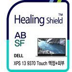 델 XPS 13 9370 터치 안티블루 액정+외부3종 보호필름