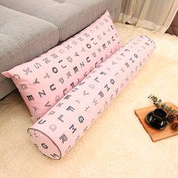 솜불포함 핑크 알파벳 롱쿠션 커버 사각 원형