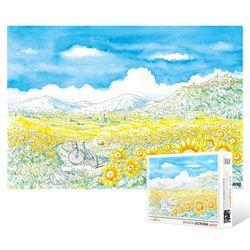 500피스 직소퍼즐  햇살을 담은 해바라기 들판1