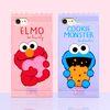 세서미 Yummy case(아이폰7 아이폰8)