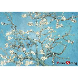 150피스 직소퍼즐  꽃이 핀 아몬드 나무7