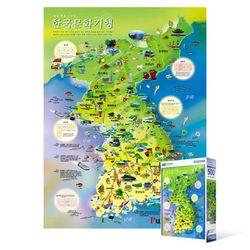 500피스 직소퍼즐  한국문화기행