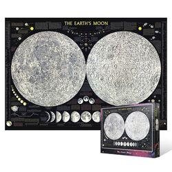 1000피스 직소퍼즐  달의 표면