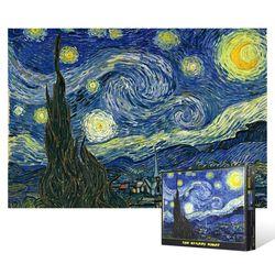 2000피스 직소퍼즐  별이 빛나는 밤2 (미니)