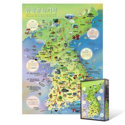 500피스 직소퍼즐  지도로 보는 한국문화기행