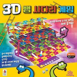 3D 뱀사다리 게임 보드게임