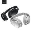 보스 BOSE QC 35 II wireless headphones