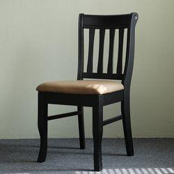 DMA 원목 블랙 의자 2개
