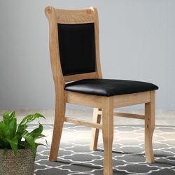 DMA 가죽 내츄럴 의자 2개