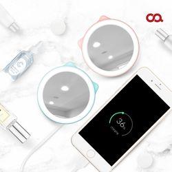 [무료배송] 오아 미니 블링 휴대용 LED 거울 보조배터리