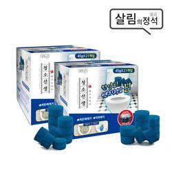 청소선생 변기크리너 45g 21개입X2세트  세정제
